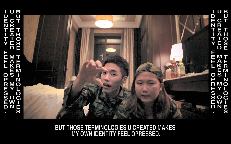 Juntae TJ Hwang, Angry Hotel
